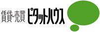 ピタットハウス武蔵小山店   株式会社アメニティー